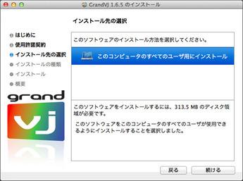 Arkaos mediamaster pro keygen mac