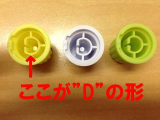 dfun107_01.jpg