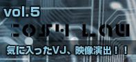 【スタッフコラム】cos4 law -vol.5-
