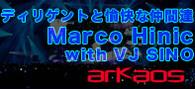 Arkaos来日記念インタビュー Marco Hinic with VJ SINO