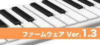 【UPDATE】Xkey Firmware version 1.3