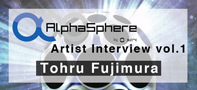 AlphaSphere アーティストインタビュー vol.1