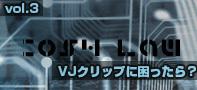 【スタッフコラム】新人連載 cos4 law -vol.3-