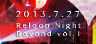 【パーティーレポート】Reloop Night Beyond vol.1 -2013.7.27 -