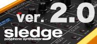 Sledge Ver2発表!! 〜機能のご紹介〜